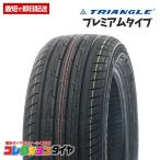 4本セット 新品タイヤ トライアングル TE301 165/60R14 サマータイヤ