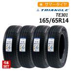 4本セット 新品タイヤ トライアングル TE301 165/65R14 サマータイヤ