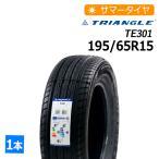ポイント最大18倍 195/65R15 トライアングル(TRIANGLE) Protract TE301 新品タイヤ