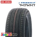 新品タイヤ トライアングル TE301 215/70R15 サマータイヤ