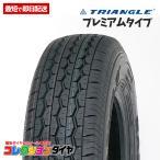 4本セット 新品タイヤ トライアングル TRIANGLE TR645 195/80R15LT-8PR 107/105Q
