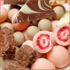 プレゼントにも喜ばれる お宝セット一キロ  チョコレートの福袋訳