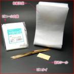 【プチギフトの包装に】ラッピング袋セット100