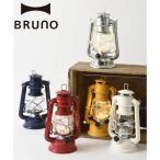 公式 BRUNO ブルーノ LEDランタン BOL001