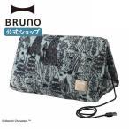 公式 BRUNO ブルーノ  ブルーノ ムーミン 北欧 手 あったかグッズ 冬 USB ハンドウォーマー ピンク ブルー BOA120-MPK