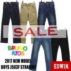 ≪10%OFF&ゆうパケットで送料162円≫EDWIN KIDS BOYS J503 STRAIGHT J503F / エドウィン キッズ ボーイズ J503 ストレート(120-170cm) J503F
