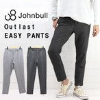 ジョンブル Johnbull メンズ アウトラスト イージーパンツ MENS Outlast EASY PANTS 21206 送料無料