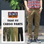 ≪10%OFF&送料無料!≫BIG SMITH (ビッグスミス) メンズ タイトフィット カーゴパンツ BSM413