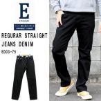 エドウィン EDWIN メンズ レギュラーストレート MENS E STANDARD REGURAR STRAIGHT JEANS DENIM ED03-75 45%OFF&送料無料