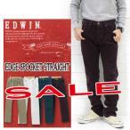 ≪70%OFF&ゆうパケットで送料270円≫EDWIN EDGE 5POCKET STRAIGHT EG0503 / エドウィン エッジライン 5ポケット ストレートカラーパンツ EG0503