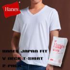ヘインズ ジャパンフィット VネックTシャツ 2枚組 H4115 / Hanes Japan Fit V Neck T-Shirt 2-Pack H4115