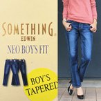 ≪10%OFF&送料無料!≫SOMETHING NEO BOY'S FIT TAPERED SDN300 / サムシング ネオ ボーイズフィット テーパード SDN300
