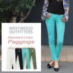 WW0405 Westwood Outfitters(ウエストウッドアウトフィッターズ) レディース スタンダード カラーパギンス 1115167/1114100/1114034