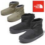 20FW THE NORTH FACE 防寒ブーツ Nomad Bootie WP Short nf52071: 正規品/ノースフェイス/ノマド/メンズ/靴/out