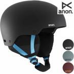 送料無料(沖縄県を除く)19-20 ANON ヘルメット Raider 3 Asian Fit 21523100: 正規品/メンズ/アノン/スタンダードフィットシステム/スノーボード/スノボ/snow
