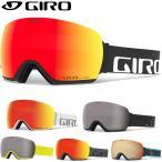 19-20 GIRO ゴーグル ARTICLE Asian Fit : 正規品/ジロー/メンズ/スノーボード/ジロ/スキー/スノボ/snow