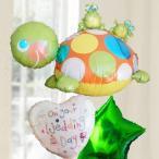 バルーン 電報 結婚式 送料無料 カメバルーン&ウエディングバルーン 人気のバルーンギフト
