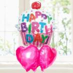 バルーン電報 誕生日 送料無料 大きなバースデーカップケーキ&マゼンタハート