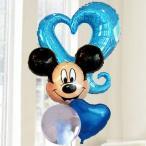 バルーン電報 ディズニー 結婚式 送料無料 ミッキー&Bigオープンハートバルーン 人気のバルーンギフト