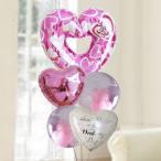バルーン電報 結婚式 送料無料 ピンクLoveYou&ウエディングバルーン 人気のバルーンギフト