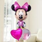ショッピングミニー バルーン電報 結婚式 誕生日 名入れ ディズニー 78cmのミニー&マゼンダハート 人気の浮くバルーン
