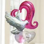 バルーン電報 結婚式 送料無料 ピンクオープンハート&ハト&ウエディングのバルーンギフト