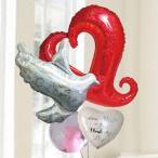 バルーン電報 結婚式 送料無料 レッドハート&ハト&ウエディングバルーン 人気のバルーンギフト