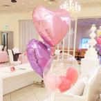 バルーン電報 結婚式 送料無料 2個セットのピンク&パープルハートブーケ