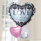 バルーン電報 結婚式 送料無料 LOVEハート&ピンクハート&クリアバルーン 人気のバルーンギフト