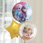 バルーン電報 クリスマス 送料無料 アナと雪の女王クリスマスバルーンセット シルバー