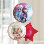 バルーン電報 クリスマス 送料無料 アナと雪の女王クリスマスバルーンセット レッドスター