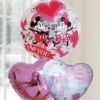 バルーン電報 結婚式 送料無料 ディズニー ミッキーとミニーのバブルバルーン&ピンクハート