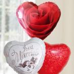 バルーン電報 結婚式 送料無料 真っ赤なローズバルーン&幸せの鳩&レッドハート