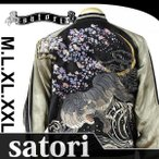 ショッピングスカジャン SATORI さとり 桜見返白虎スカジャン GSJR-002/和柄 和 スーベニールジャケット