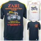 カミナリ半袖Tシャツ KMT-119 ZARI カミナリオートバイ/アメカジ モーター系 旧車 昭和/大きいサイズXXL3L
