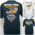 カミナリ半袖Tシャツ KMT-87 Japanese Alpha/アメカジ モーター系 旧車 昭和/大きいサイズXXL 3L