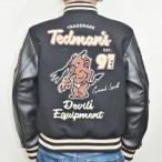 テッドマン TEDMAN 袖革スタジアムジャンバー TDJ-19000 アメカジ ミリタリー バイカー