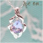 【me on...】K18ホワイトゴールド・ペアシェイプカットタンザナイト&天然ダイヤモンド・デザインネックレス