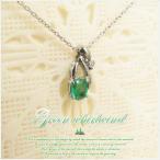 【Greenwhirlwind】K10ホワイトゴールドエメラルドカット×ダイヤモンドネックレス