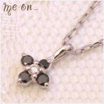 【me on...】花びらをかたどったシックなブラックダイヤ×ダイヤK10ホワイトゴールド(10金)・花モチーフネックレス