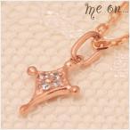 【me on...】ピンクゴールドが優しいイメージに、贅沢に4粒のダイヤが輝くK10ピンクゴールド(10金)・クロスモチーフネックレス