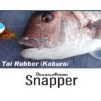 RippleFisherббOcean Arrow Snapper67UL еъе├е╫еые╒еге├е╖еуб╝ббеэе├е╔ббекб╝е╖еуеєевеэб╝ббе╣е╩е├е╤б╝