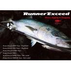 Ripple fisher RunnerExceed 100SHH LIMITED ¥ê¥Ã¥×¥ë¥Õ¥£¥Ã¥·¥ã¡¼¡¡¥é¥ó¥Ê¡¼¥¨¥¯¥·¡¼¥É£±£°£°SHH¡¡LIMITED