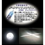 【106】M&Hマツシマ 高効率ハイパーハロゲンヘッドライトバルブ バイクビーム 【PH11】12v 40/40w/ホワイトステルス