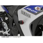 【430】デイトナ エンジンプロテクター/92687/YZF-R25('15)