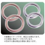 【180】キタコ マフラーガスケット/カワサキ(XKシリーズ)/750RS(Z2)/Z1等/XK-04/963-4000004
