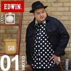 大きいサイズ メンズ デニムジャケット 3L 4L 5L EDWIN エドウィン 綿100% ポケット付き フルボタン