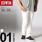 ジーンズ 大きいサイズ メンズ ストレッチ ジップフライ 503 COOL DOBBY MESH WHITE ホワイト 36 38インチ EDWIN