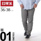 ジーンズ 大きいサイズ メンズ サカゼン ストレッチ グレンチェック パンツ 503 COOL DOBBY MESH グレー 36-38インチ EDWIN