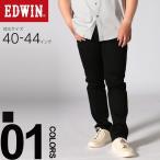 ジーンズ 大きいサイズ メンズ ストレッチ ジップフライ 503 COOL DOBBY MESH BLACK ブラック 40-44インチ EDWIN